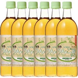 カネショウ 青森の味!フルーツビネガー ハチミツ入りんご酢ライト【500ml 6本】(A-3*6) メーカー在庫品