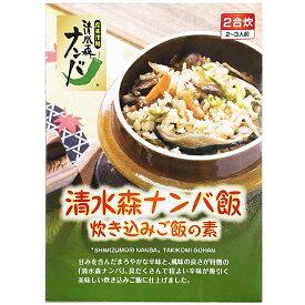 岩木屋 青森の味!清水森ナンバ 飯 炊き込み御飯の素 180g×20個入(FS4023*20) メーカー在庫品