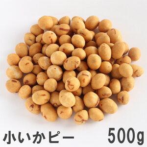 小いかピー 500g 南風堂 徳用大袋 イカ風味の小さな豆菓子