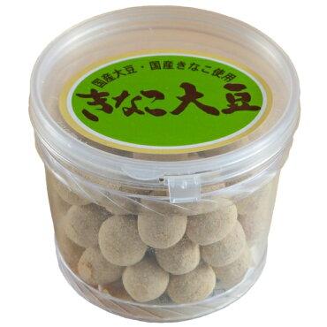 【南風堂の豆菓子】きなこ大豆150g