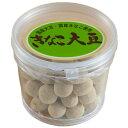 きなこ大豆カップ150g【単品販売】【南風堂】きなこたっぷり大豆の豆菓子九州の大豆・きなこ・小麦使用おやつお茶請に