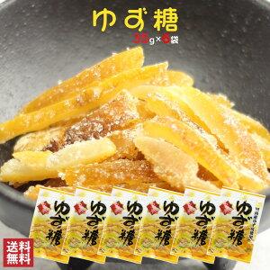 ゆず糖35g×6袋 送料無料おためしメール便 南風堂 鹿児島県産ゆず皮甘納豆 爽やかで甘酸っぱい和菓子