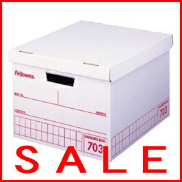 【3個入り】フェローズ 703バンカーズBox A4ファイル用 赤 内箱 5段積重ね可能 対荷重30kg