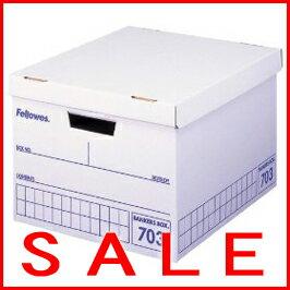 【3個入り】フェローズ 703バンカーズBox A4ファイル用 青 内箱 5段積重ね可能 対荷重30kg