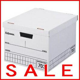 《3個入り》フェローズ 703バンカーズBox A4ファイル用 黒 内箱 5段積重ね可能 対荷重30kg