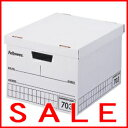 【3個入り】フェローズ 703バンカーズBox A4ファイル用 黒 内箱 5段積重ね可能 対荷重30kg