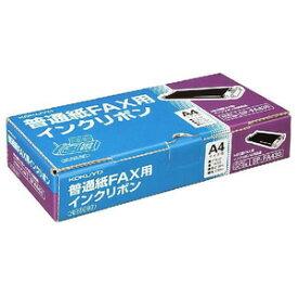 KOKUYO コクヨ 普通紙FAX用インクリボン(NEC用) RC-FAX-NE1