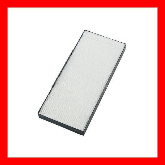 【 三菱電機 】 集塵HEPAフィルター BP-200SF