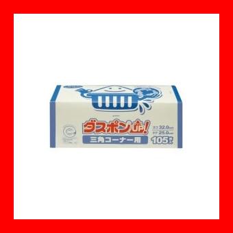 《白元アース》 ダスポンUP!三角コーナ用/DSC-105A/105枚入