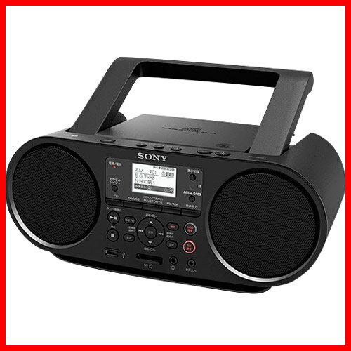 《ソニー》 CDラジオメモリーレコーダー ZS-RS81BT