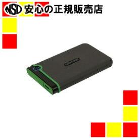 《 トランセンド 》 ポータブルHDD 1.0TB TS1
