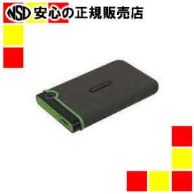 《 トランセンド 》 ポータブルHDD 2.0TB TS2