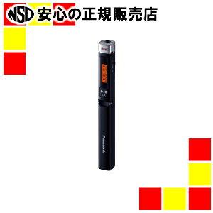 《 Panasonic 》 ICレコーダー RR-XP009-K 黒