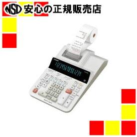 《 カシオ計算機 》 プリンター電卓 DR-240R-WE ホワイト