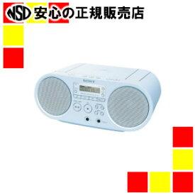 《 ソニー 》 CDラジオ ZS-S40 ブルー