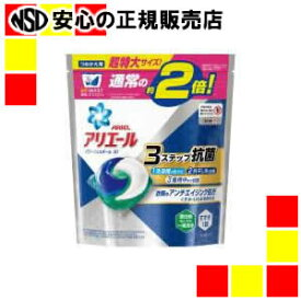 《 P&G 》 アリエールパワージェルボール3D詰替34個入
