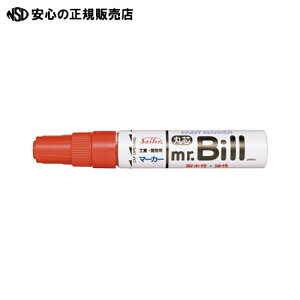 ≪ セーラー万年筆 ≫ミスター・ビル 29−0602−030赤