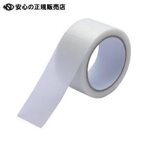 ≪ スマートバリュー ≫養生テープ50mm*25m半透明60巻B295J-C30×2