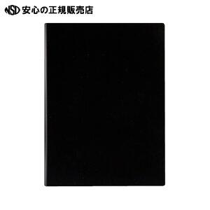 ≪ セキセイ ≫クリップファイルA4 ブラック ACT-5924-60