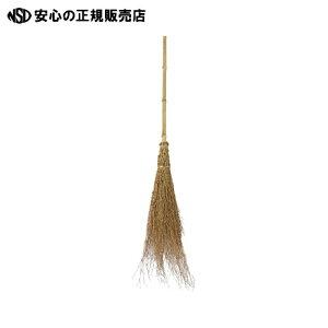 ≪ 加藤伝蔵商店 ≫竹ほうき5段 火あぶり加工