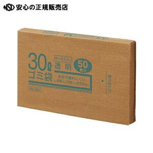 ≪ クラフトマン ≫30Lゴミ袋 透明 ボックス入 50枚