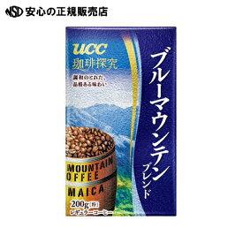 ≪ UCC ≫※珈琲探究 ブルマンブレンド VP200g