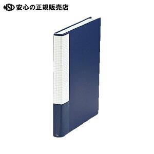 ≪ プラス ≫クリアーファイル60P FC-126EL A4S NV 10冊