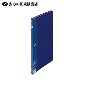≪ プラス ≫クリアーファイル10P FC-121EL A4S NV 10冊