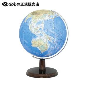 ≪ 昭和カートン ≫地球儀 32cm 32-TAM