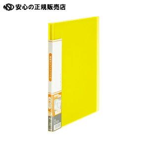≪ プラス ≫透明ポケットF FC-920TP 20P イエロー