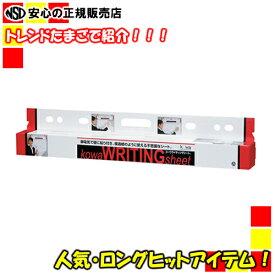 【キャッシュレス5%還元】コーワ ライティングシート 60x80cm 貼ってはがせるホワイトボード (25枚取り)