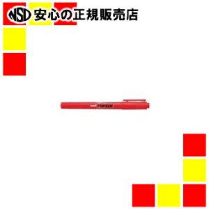 三菱鉛筆 プロッキーツイン PM-120T.15 細字 赤