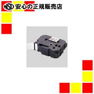 マックス 強粘着テープ LM-L518BWK 白に黒文字 18mm