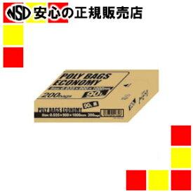 オルディ ポリバッグ90黒PBE−K90−200
