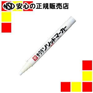 サクラクレパス ソリッドマーカー細字 SC-S#50 白