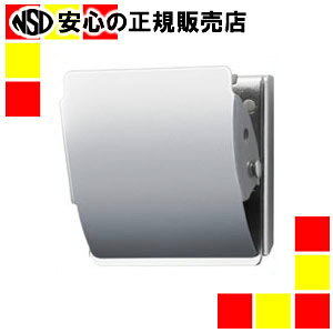 プラス マグネットクリップ CP-047MCR L シルバー