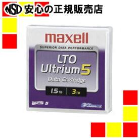 【キャッシュレス5%還元】日立マクセル LTO カートリッジ5 LTOU5/1500XJB