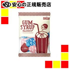 【キャッシュレス5%還元】AGF マリームガムシロップ 11g×20個