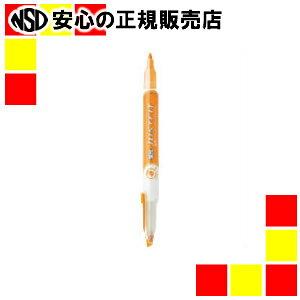 ゼブラ 蛍光ペン ジャストフィット WKT17-5C 5色