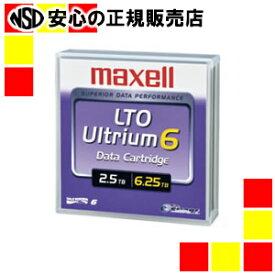 【キャッシュレス5%還元】日立マクセル LTO カートリッジ6 LTOU6/2500XJB