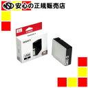 キヤノンマーケティングジャパン(株) インクカートリッジPGI-2300BK ブラック