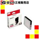 キヤノンマーケティングジャパン(株) インクカートリッジPGI-2300M マゼンタ