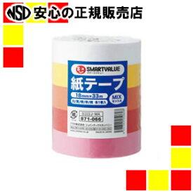 ジョインテックス 紙テープ<色混み>5色セットA B322J-MA