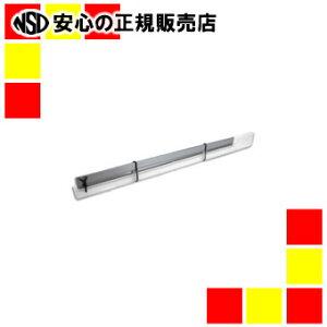 《プラス》 断裁機PK-113専用替刃セット PK-113H