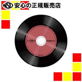 三菱化学 データ用CD-R Phono-R 50枚 SR80PH50V1