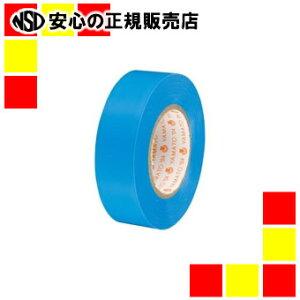 《ヤマト》 ビニールテープ NO200-19 19mm*10m 空 10巻