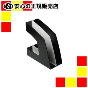 《ソニック》 ファイルボックス タテ型 黒 FB-708-D