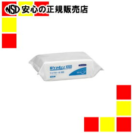 《日本製紙クレシア》 ワイプオールX60 ハンディワイパー 100枚入