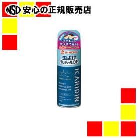 《大日本除虫菊》 虫よけキンチョールDF 200mL