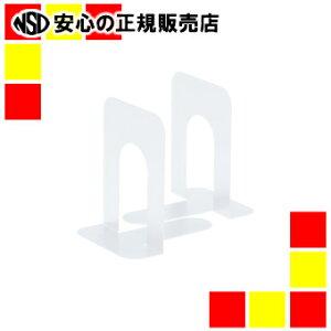 《ジョインテックス》 ブックエンド M 白 10個/5組 B167J-M-WH5